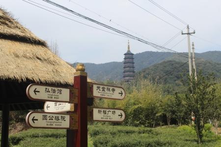 TianTong National Park
