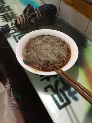 酸辣粉 - Chongqing