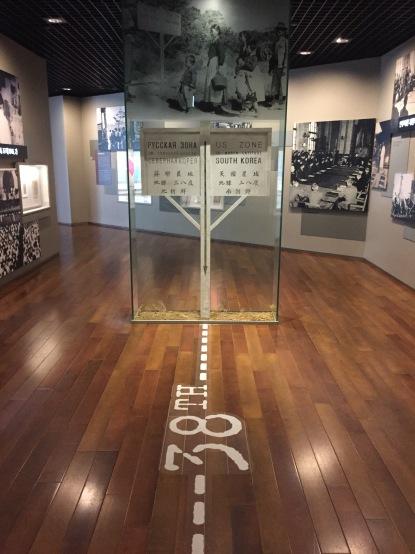 Inside the Museum, Seoul - 25th June