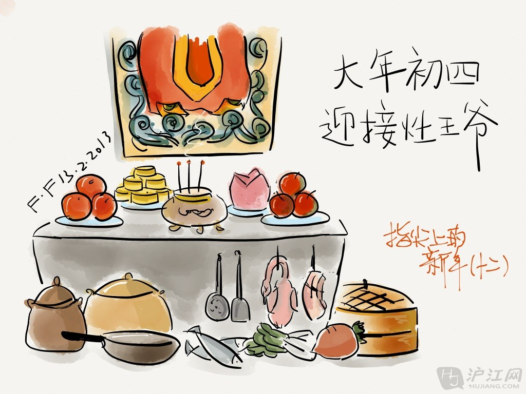 初四: day four of my 'hóngbāo adventure' the mandarin side ofthings